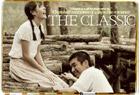 The classic - ���á�ͧ���� ���ش���¢ͧ���Ե